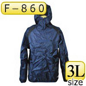 ポリエステルリップ パーカー F−860 ネイビー 3L