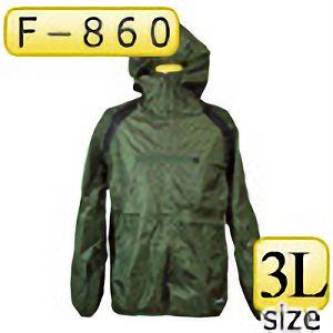 ポリエステルリップ パーカー F−860 グリーン 3L