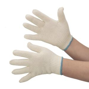 純綿糸100%使用 こども手袋 S NO.980