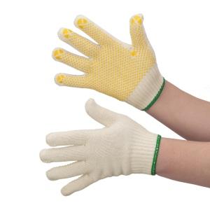 純綿糸100%使用 こどもすべり止手袋 M NO.990