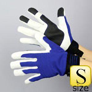 作業手袋 A級 豚甲メリマジック TVC−301 青 S