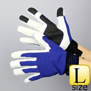 作業手袋 A級 豚甲メリマジック TVC−301 青 L