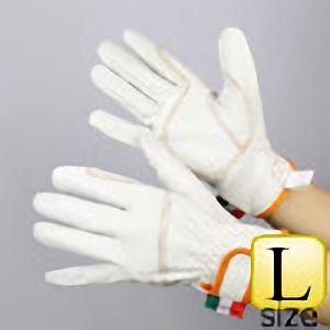 作業手袋 A級 牛クレ レンジャー TVC−401 白 L