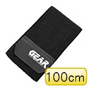 マルチラップ 100cm CG−7001 ブラック