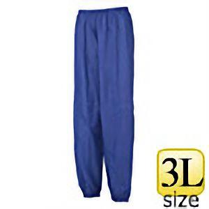 レインウェア ナイロン裾ゴムズボン #501 ブルー 3L