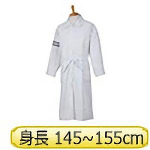 スクールレインコート #4000 ホワイト サイズ100