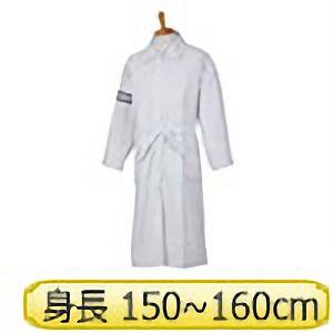 スクールレインコート #4000 ホワイト サイズ105