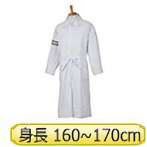 スクールレインコート #4000 ホワイト サイズ115