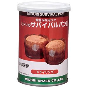 サバイバルパン2 ドライリンゴ 1缶