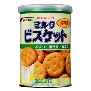 非常食 ミルクビスケット(1缶)