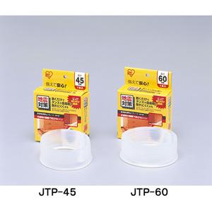 アイリスオーヤマ 防災用品 家具転倒防止プレート JTP-45 ナチュラル
