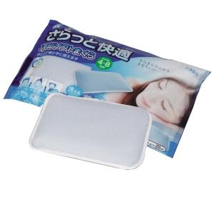 アイリスオーヤマ 冷却ソフト枕 レギュラー CSP−30YM