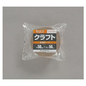 アイリスオーヤマ 梱包用品 クラフト粘着テープ 50m NNT-5050