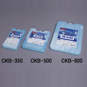 アイリスオーヤマ 保冷剤 保冷剤ハード Lサイズ CKB-800